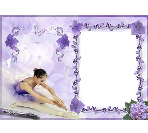 результате рамки для фото с балетом источники говорят