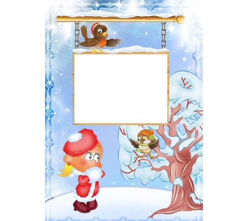 """""""Зимние игры"""" - Детские рамки для фото. Скачивайте архив ..."""